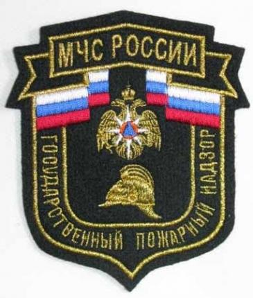 Последние новости украины на нтв