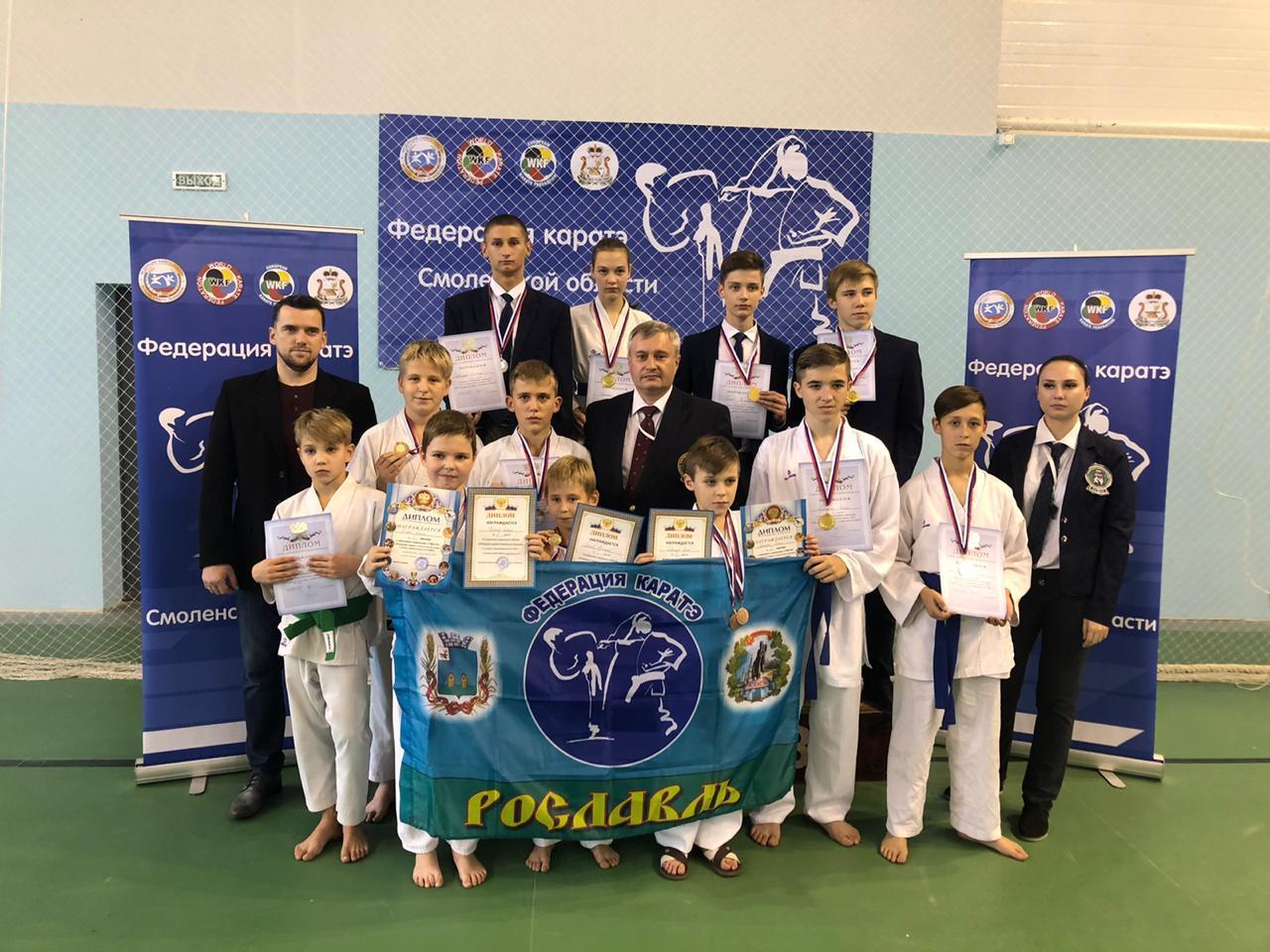 Рославльчане принимали областной турнир по каратэ